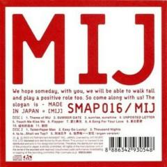 SMAP 016 MIJ CD1