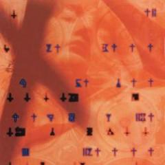Xenogears Original Soundtrack (CD1) - Yasunori Mitsuda