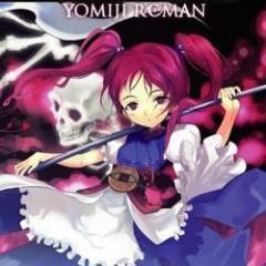 Yomiji Roman ~ Mystery Tour