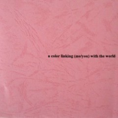 a color linking (me/you) with the world - uzP