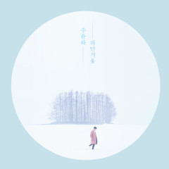 White Winter (Single)
