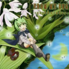 FROM MY BUG -geschwinder- - Byou no Hito