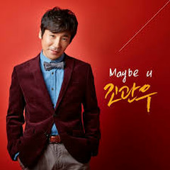 Maybe U - Jo Kwan Woo