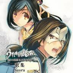 Utawarerumono Itsuwari no Kamen & Futari no Hakuoro Song Collection - Suara