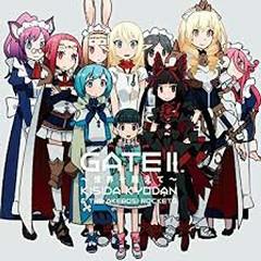 GATE II ~Sekai wo Koete~ - Kishida Kyoudan & The Akeboshi Rockets