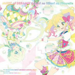 MUSIC of DREAM!!! / Mori no Hikari no Pirouette
