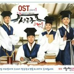 Sungkyunkwan Scandal OST