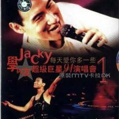 每天爱你多一些 / Mỗi Ngày Yêu Em Nhiều Hơn LIVE (CD3) - Trương Học Hữu