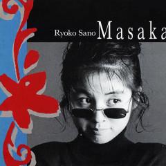 Masaka - Ryoko Sano
