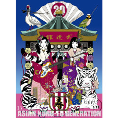 Eizou Sakushin Shuu Vol. 13 - ASIAN KUNG FU GENERATION