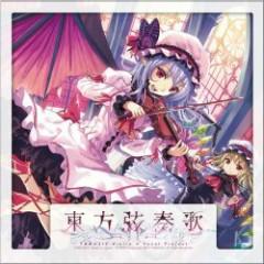 Touhou Gensouka -Sister-