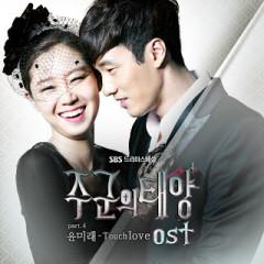 Master's Sun OST Part.4 - T