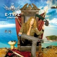 Eurotopia (Japan Release) - E-Type