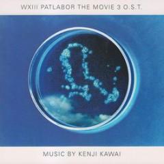 WXIII Patlabor The Movie 3 Original Sound Track