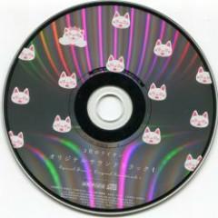 3-gatsu no Lion Original Soundtrack 1 - Yukari Hashimoto