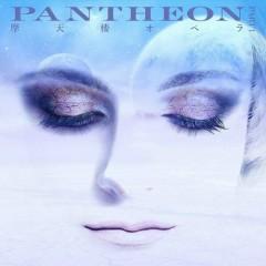 PANTHEON -PART 1-