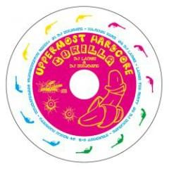 "UPPERMOST HARDCORE GORILLA - Notebook ""Delight"" Records"