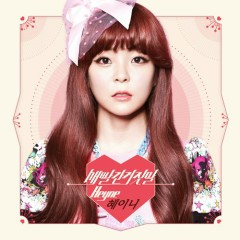 Red Lie - 