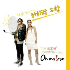 Love Story - Intro - The Apple