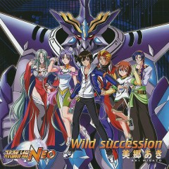 Wild Succession - Aki Misato