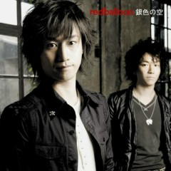 Giniro no Sora - Redballoon