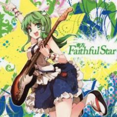 Touhou Faithful Star - IOSYS