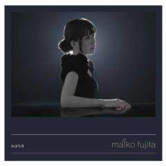 Oborozuki - Fujita Maiko