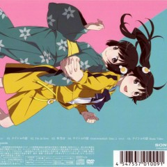 Nisemonogatari ClariS - Nisemonogatari ED - Naisho no Hanashi