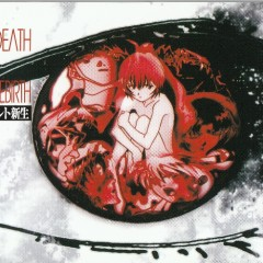 Evangelion Death and Rebirth - Evangelion