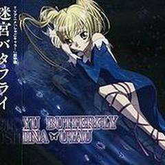 Meikyuu Butterfly - Nana Mizuki