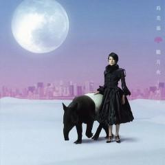 朧月夜~祈り (Oborozukiyo ~Inori)