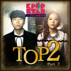 Kpop Star Season 4 TOP2 Part.2