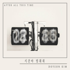 After All This Time (Single)