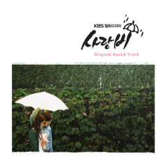 Love Rain OST Part.4