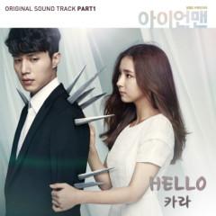 Iron Man OST Part.1 - Park Gyuri,Han Seungyeon