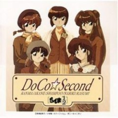 Ranma½ DoCo☆Second