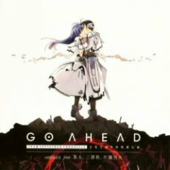 GO AHEAD - TEAM LEVIATHAN CHRONICLE  - Onoken