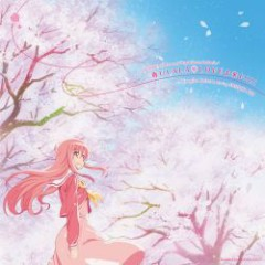 Haru ULALA♥LOVE yo Koi!!! - Shizuka Ito