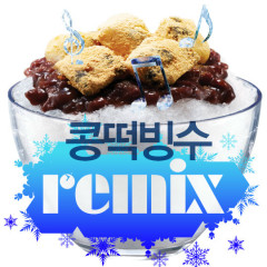 Bean Dduk Bing Soo (Extreme Cool Summer Edition)