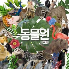 Zoo (Single)