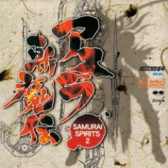 SAMURAI SPIRITS 2 ASURA ZANMADEN CD1