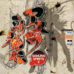 SAMURAI SPIRITS 2 ASURA ZANMADEN CD2