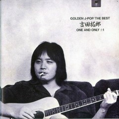 GOLDEN J-POP ~ THE BEST ONE AND ONLY ±1 CD1 - Takuro Yoshida