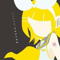 Cynicism - Hikari Shuuyou