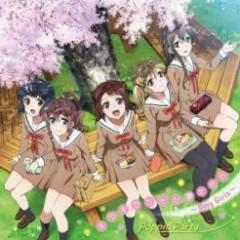 Kirakira dato ka Yume dato ka ~Sing Girls~