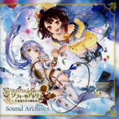 Atelier Sophie Sound Archives