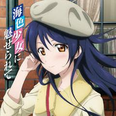 Love Live! Sonoda Umi Solo CD
