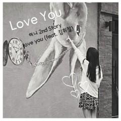 Love You (Single)