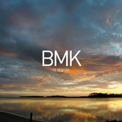 Everything Is Alright - BMK