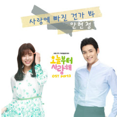 Love On A Rooftop OST Part.3